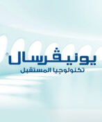 Universal Group Launches Arabic Website