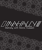 'Mahally with Mona Hussein' Website Launched by e-motion